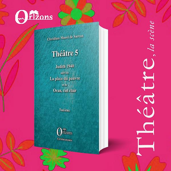 Théâtre 5 3D.png