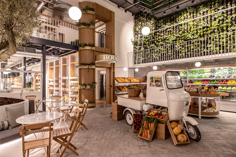 Ergon Foods Athens