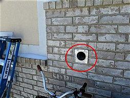 Dryer Vent Cover Missing.jpg