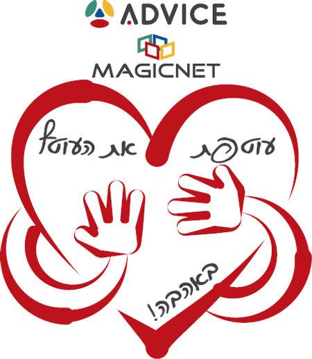 logo hug.jpg