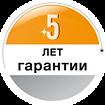 csm_Logo-Garantie-5-2013-RU_2b3750ee60.p