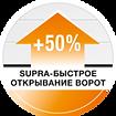 csm_Logo-50Prozent-2013-RU_c3e63026a8.pn