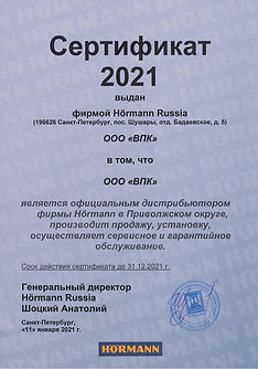 CCI27012021.jpg