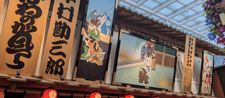 Tokyo Adventures: Airport, Sukiyaki, Roppongi Hills