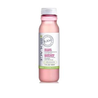 Biolage Recover Shampoo