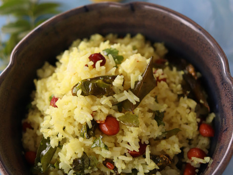 Lemon Rice , Chitranna  Recipe