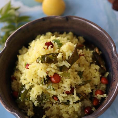 Lemon Rice , Chitranna  Recipe