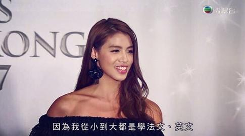 Miss Hong Kong 2017 - Top 12 Press Conference