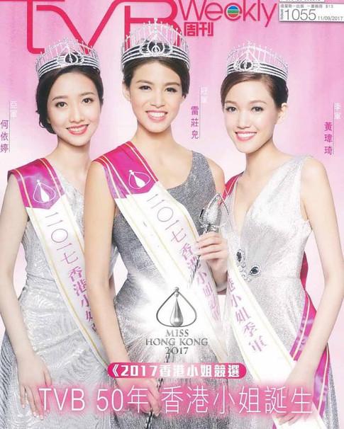 Miss Hong Kong 2017 - TVB Weekly Cover Top 3
