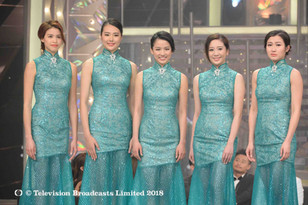 Miss Chinese International - Top 5