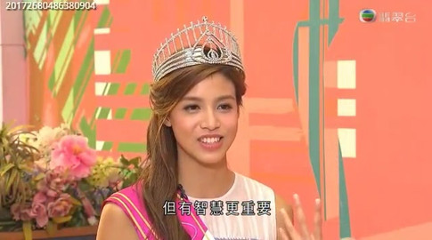 TVB News - Miss Hong Kong 2017