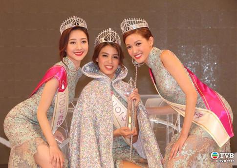 Miss Hong Kong 2017 - Top 3