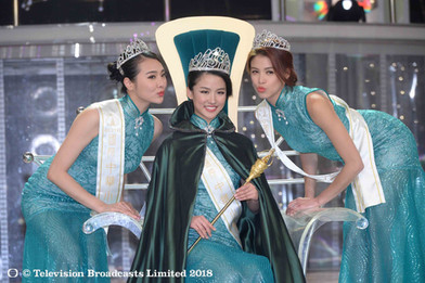 Miss Chinese International - Top 3