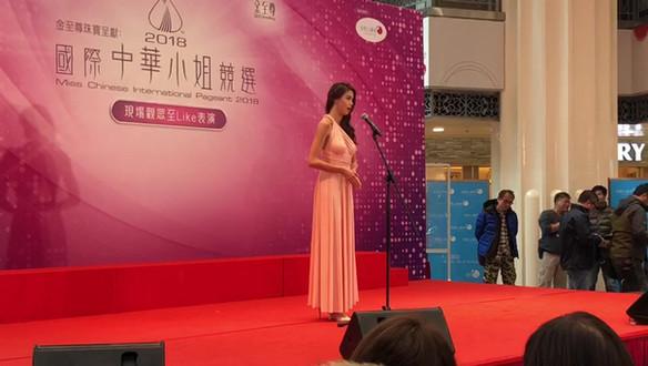 Talent Show - Opera