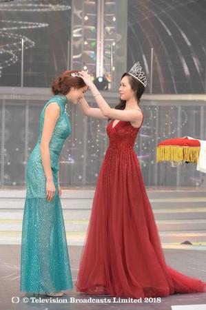 Miss Chinese International - 2nd Runner Up