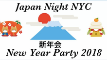 Japan Night NYC
