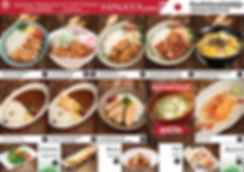 R3-menu-flam.jpg