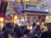バンコク和食レストラン『ひな家』