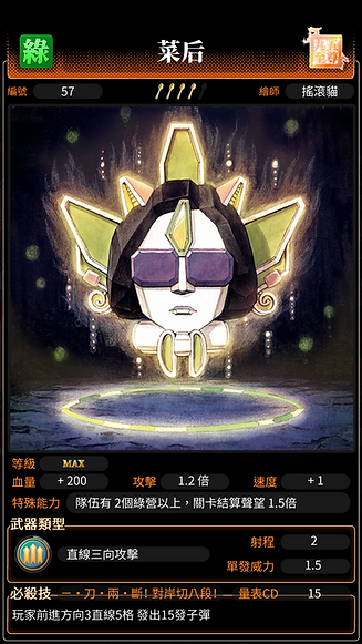 card_layout_0057 (1).png