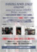 スクリーンショット 2020-07-07 13.45.46.png