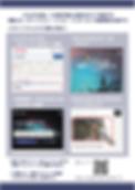 スクリーンショット 2020-07-07 13.46.05.png