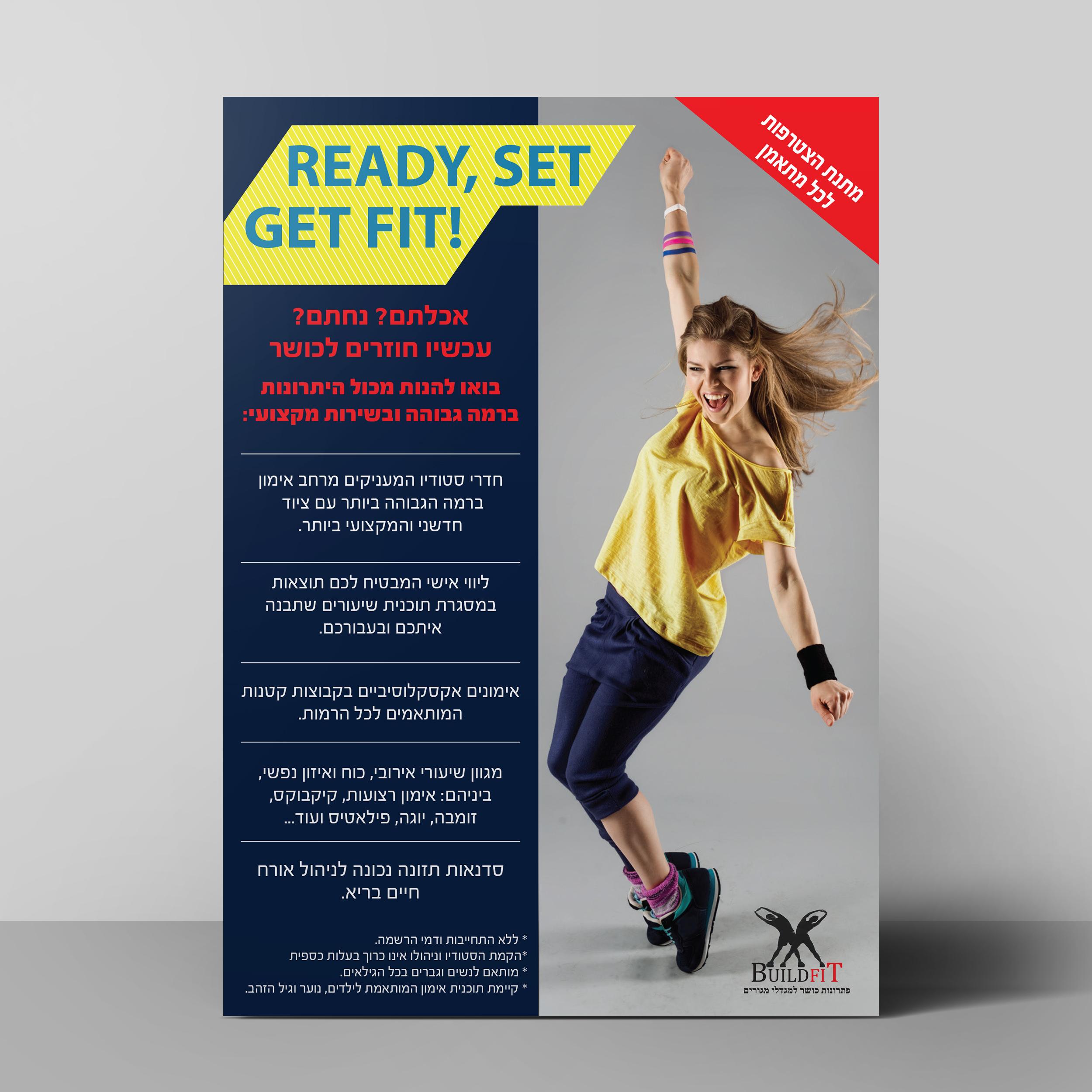 flyer fitness 2