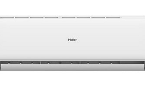 """מזגן עילי Pro wifi 30 שנת 2020 haier 2.5 כ""""ס האייר"""