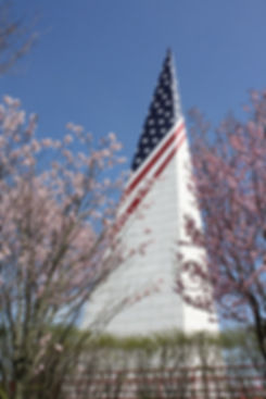 Suffolk County Vietnam Veterans Memorial