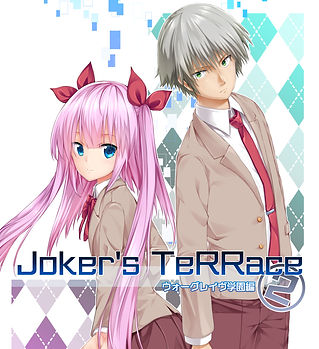 Joker's TeRRace2