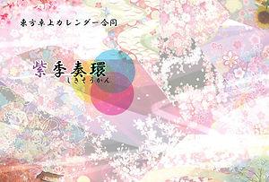 20141121150518.jpg