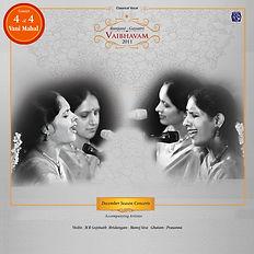 vaibhavam 2011 vanimahal.jpg