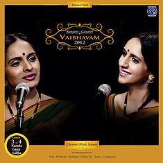 vaibhavam 2012 NGS.jpg