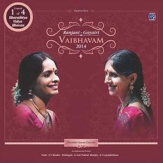 vaibhavam 2014 BVB.jpg