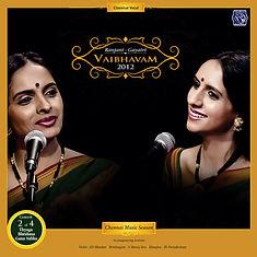 vaibhavam 2012 TGBS.jpg
