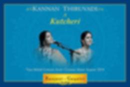 Kannan Thiruvadi