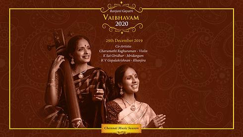 vaibhavam 2020-front.jpg