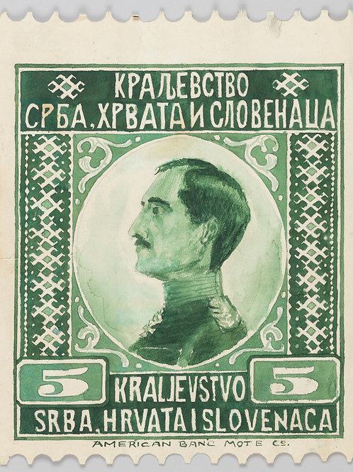 146. Kralj Aleksander – kopija poštne znamke