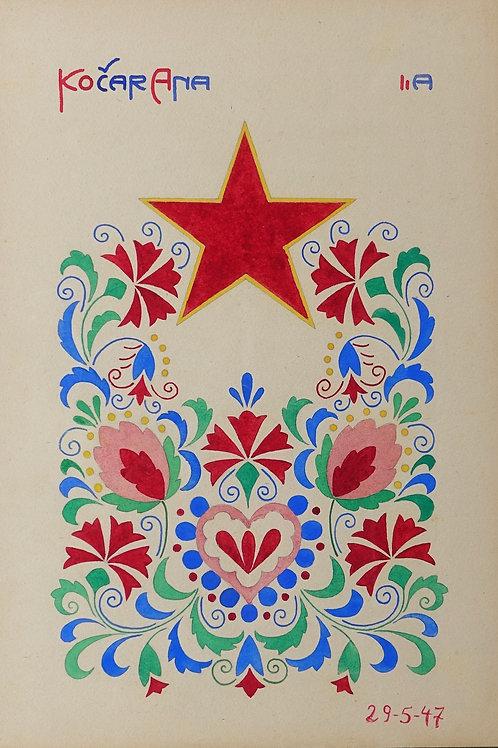 99. Rdeča zvezda
