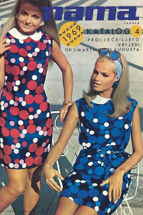 124. NAMA Zagreb, prodajni katalog 1969