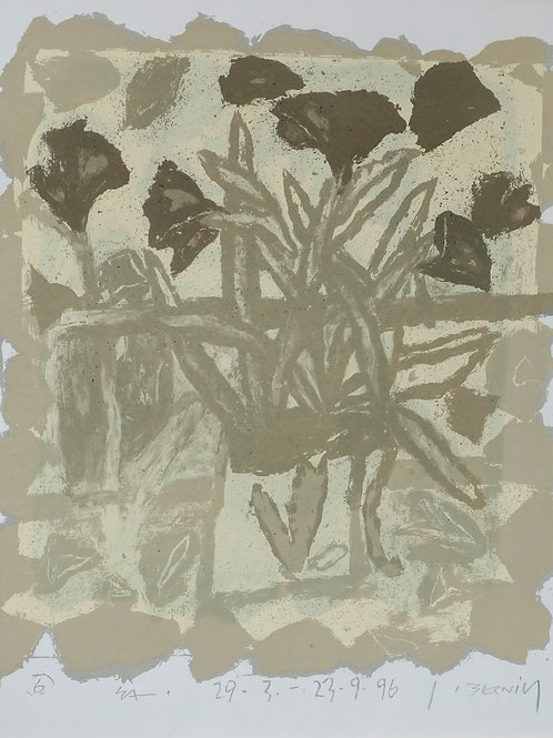 33. Janez Bernik: Rože
