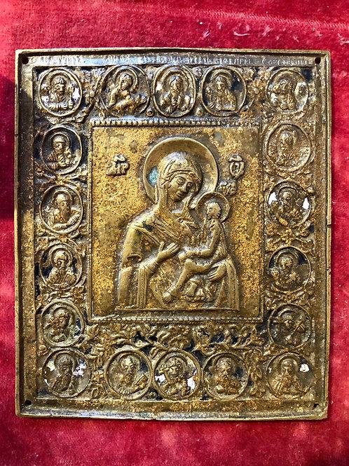 Potovalna kovinska ikona (Bogorodica s svetniki)
