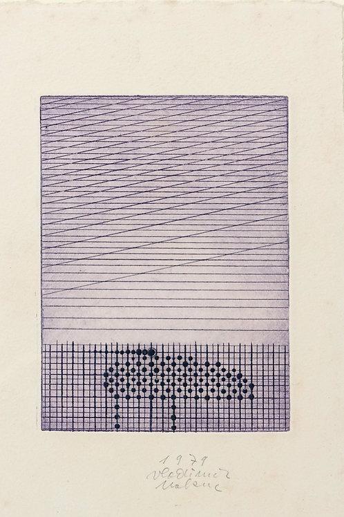 55. Vladimir Makuc: Abstrakcija z ograjo