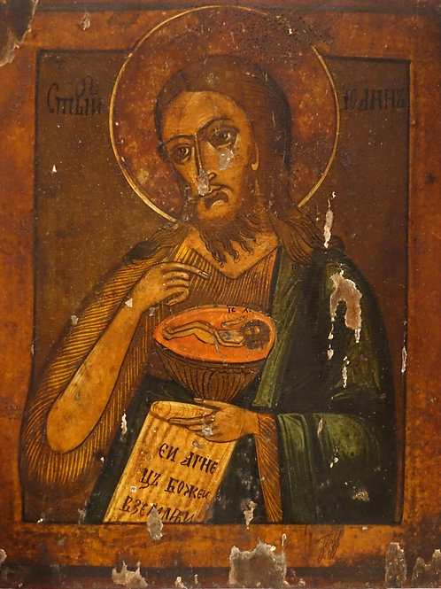 Janez Krstnik