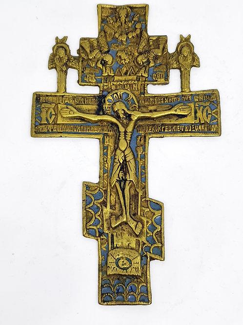 Potovalna kovinska ikona (Križani)