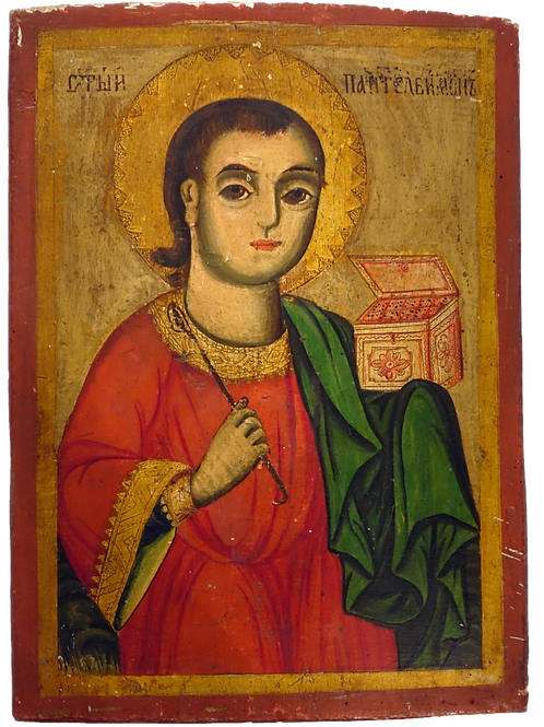 Sveti Pantaleon