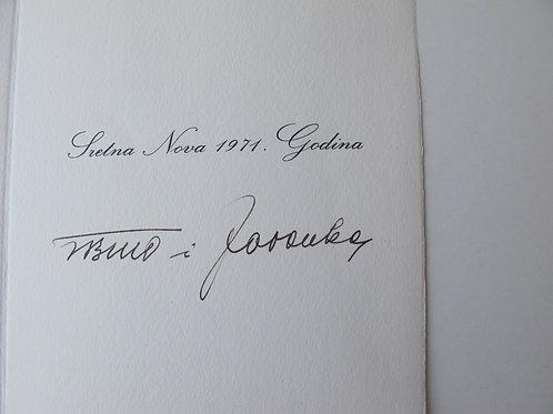99// Josip Broz Tito:  Voščilo za novo leto 1971