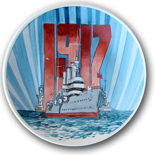 43// Revolucija 1917 - sovjetski propagandni krožnik