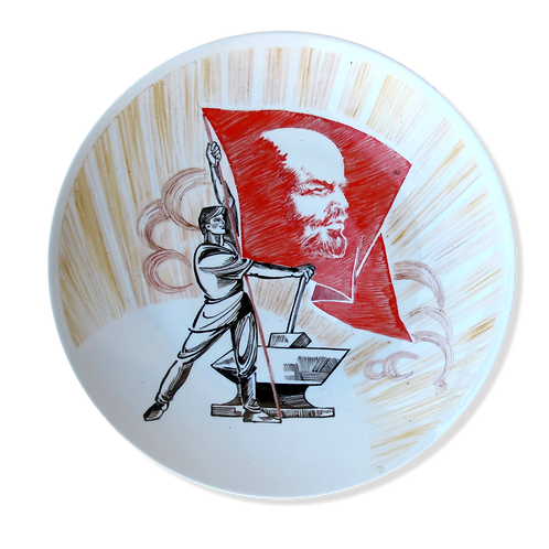 41// Kovači nove dobe - sovjetski propagandni krožnik