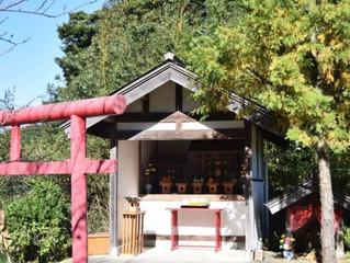『稲荷神社・千手観音像感謝祭』