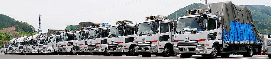 正和物流のトラック.jpg